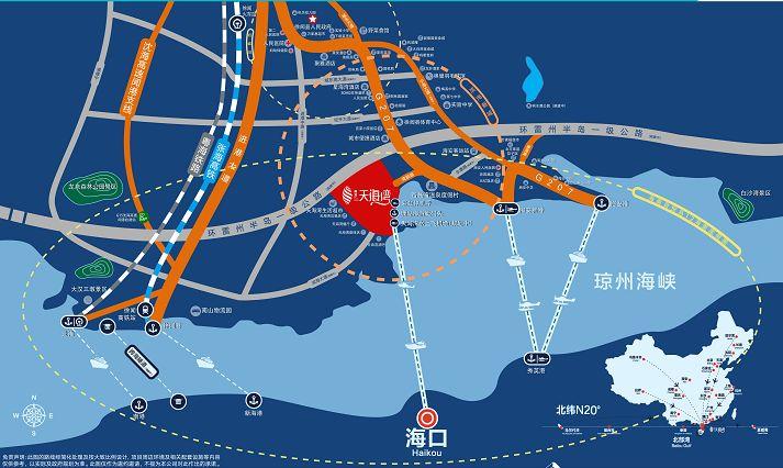 海南自贸港进入全面实施阶段 湛江率先享受红利辐射 鼎龙天海湾插图(6)
